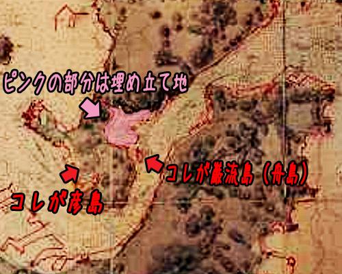 1886年(明治19年)関門海峡最古の海図より.jpg