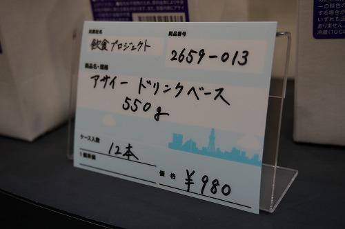 DSC04696.jpg
