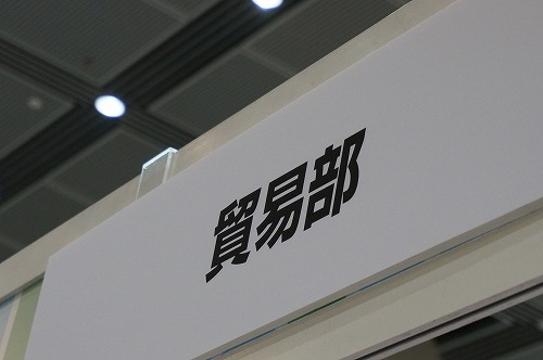 DSC04700.jpg