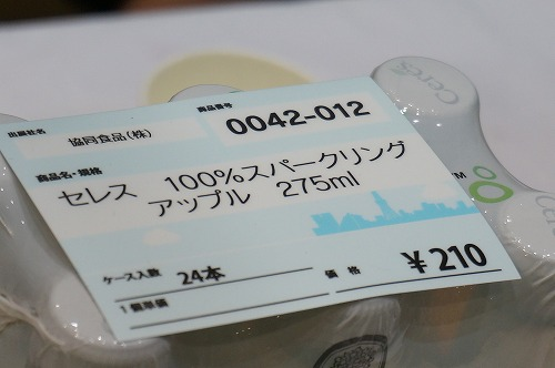 DSC04748.jpg