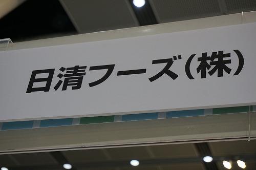 DSC04749.jpg