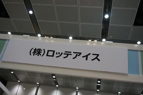 DSC04767.jpg
