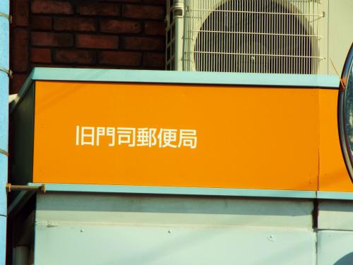 DSCF0477.jpg