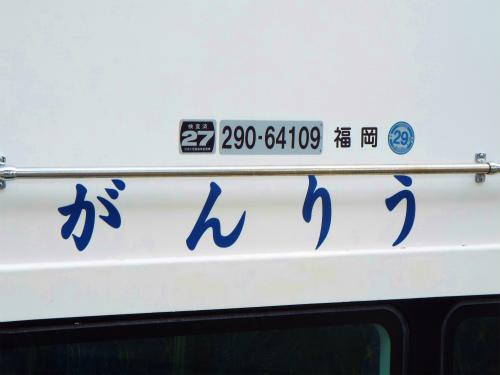 DSCF0684.jpg