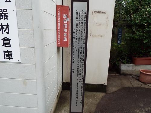 DSCF3067.jpg