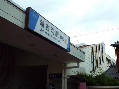 DSCF7170.jpg