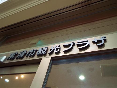DSCF7901.jpg