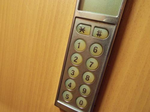 DSCF8438.jpg