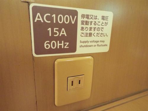 DSCF8444.jpg