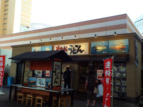 DSCF8468.jpg