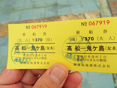 DSCF8475.jpg