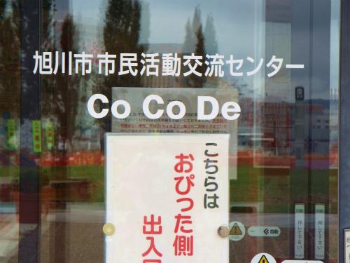 DSCF9661.jpg