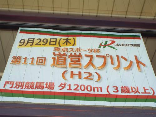 DSCF9707.jpg