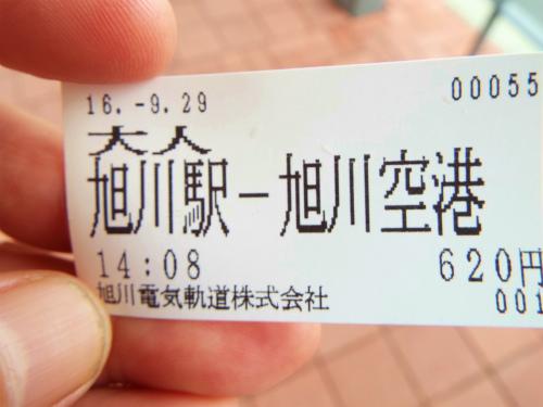 DSCF9787.jpg