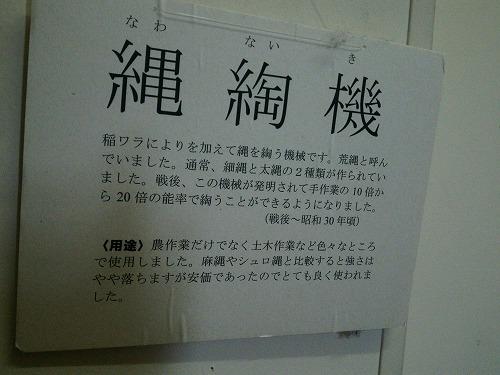 DSC_0358.jpg