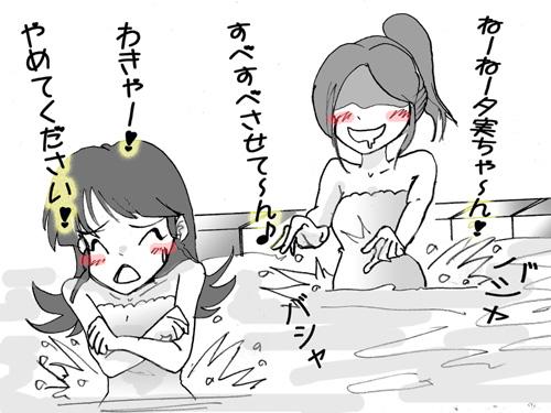 お風呂にて☆.jpg