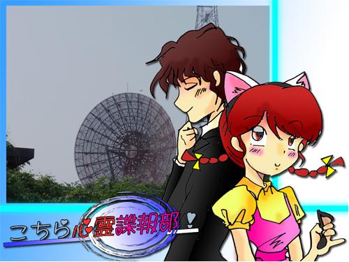 せばすちゃん&フシアンナ2.jpg