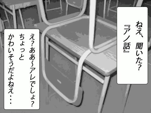 クスクス1.jpg
