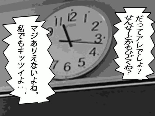 クスクス2.jpg