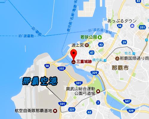 三重城跡.jpg