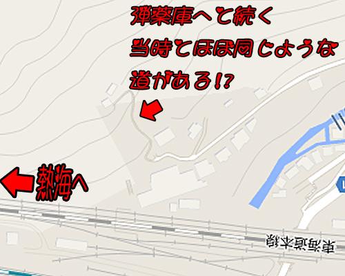 丹那隧道・弾薬庫・今現在の地図.jpg