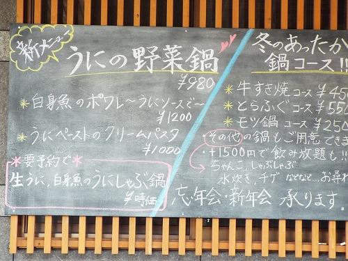 京都路地裏探索オフ会2015 046.jpg