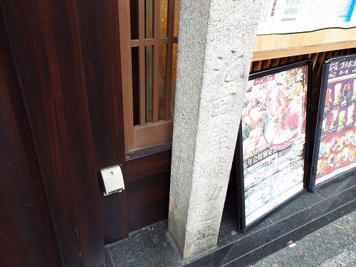 京都路地裏探索オフ会2015 117.jpg