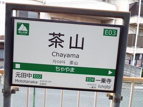 京都路地裏探索オフ会2015 171.jpg
