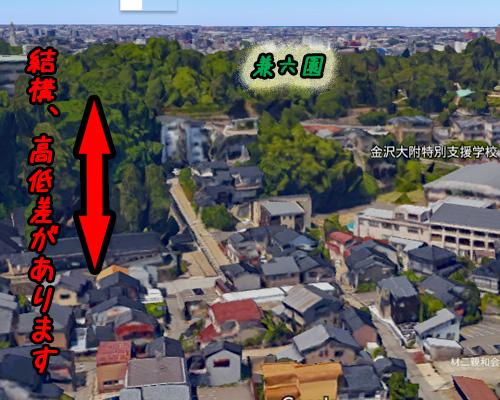 兼六園3D図.jpg