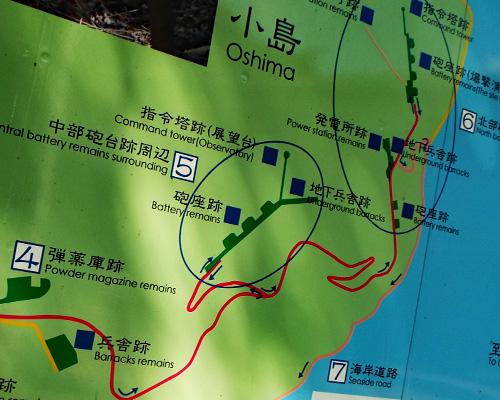 小島・戦跡遺構MAP.jpg