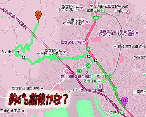 弓張岳から佐世保駅まで地図.jpg