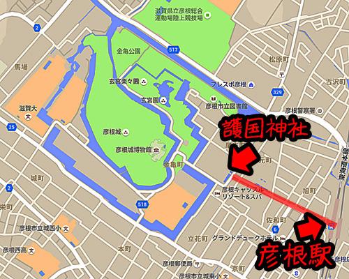 彦根城マップ_edited-1.jpg