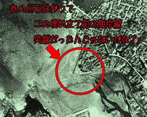 有川地区・今昔考察・地図.jpg