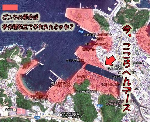 有川地区・現在・上空写真.jpg