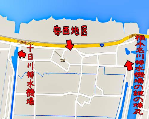 根木名川・安西・十日川排水機場周辺地図.jpg