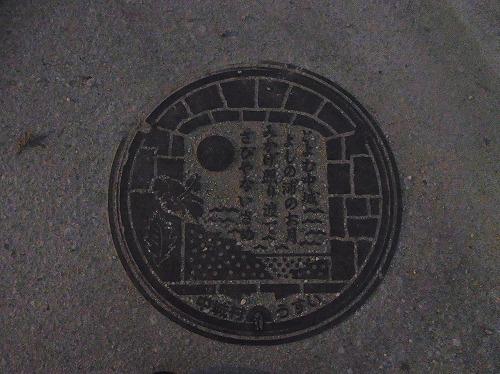 沖縄・中城村.jpg
