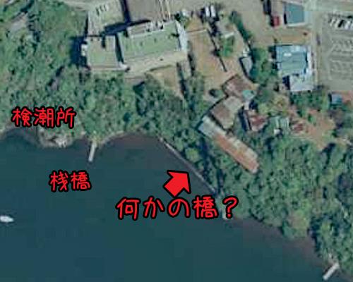 油壷検潮所58年.jpg