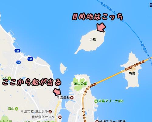 波止浜~小島周辺図.jpg