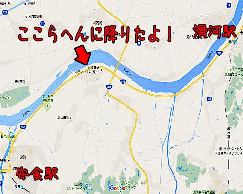矢口スーパー堤防発祥の地あたり.jpg