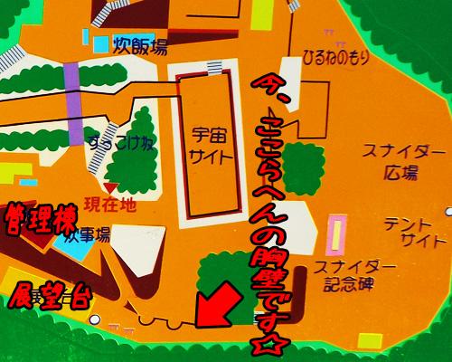 矢筈山キャンプ場・胸壁の煉瓦刻印・在り処MAP.jpg
