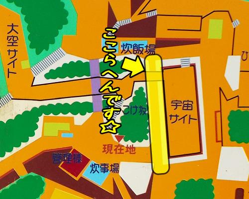 矢筈山堡塁の倉庫群地図.jpg