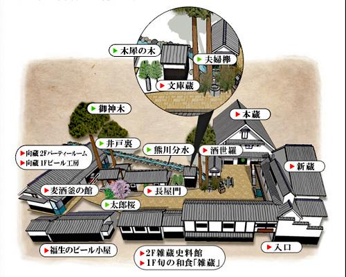 石川酒造全体図.jpg