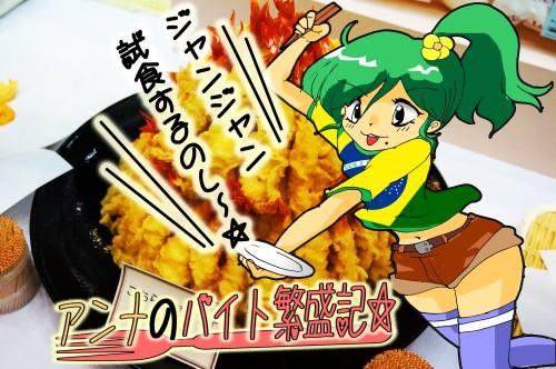 第693話・レンちゃん・国際フォーラム2.jpg