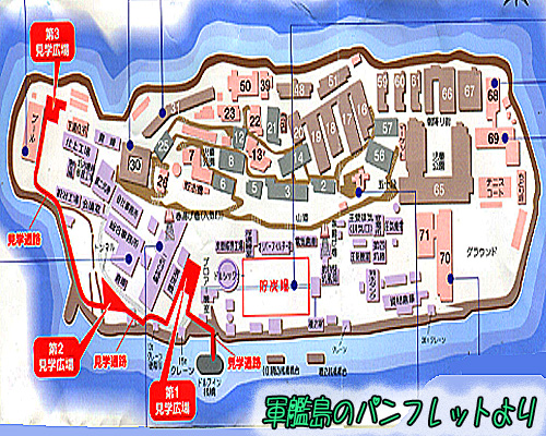 軍艦島全体図.jpg