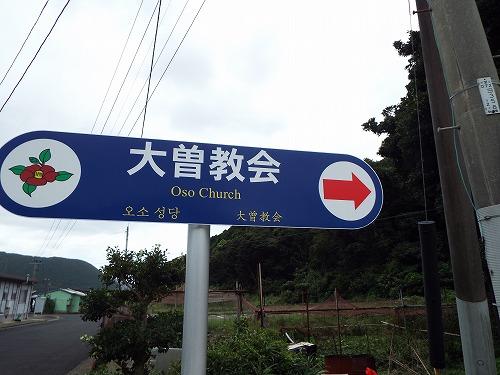 鉄川与助 450.jpg