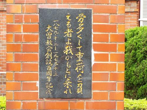 鉄川与助 454.jpg