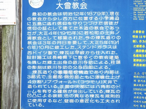 鉄川与助 455.jpg