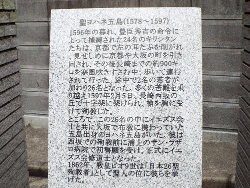 鉄川与助 498.jpg