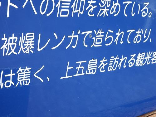 鉄川与助 505.jpg