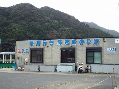 鉄川与助 510.jpg
